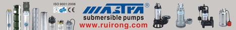 Guangdong Ruirong Pump Industry Co Ltd