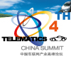 The 4th Annual Telematics China Summit 2014